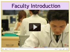 Faculty Introduction